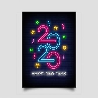2020 frohes neues licht neon