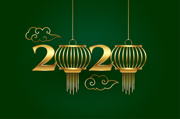 2020 goldenes design des neuen jahres der chinesischen art Kostenlosen Vektoren