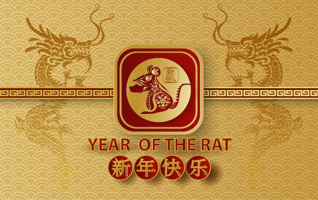 2020 happy chinese new year übersetzung der ratte