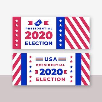2020 uns präsidentschaftswahlen - banner