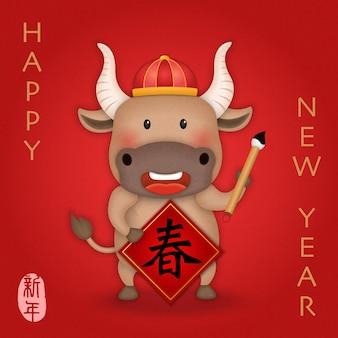 2021 chinesisches neues jahr des niedlichen cartoonochsen, der frühlingspaar und chinesischen pinsel hält. chinesische übersetzung: neujahr und frühling.