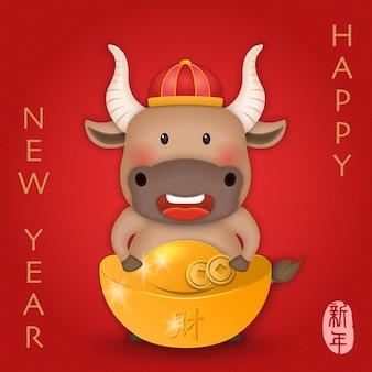 2021 chinesisches neues jahr des niedlichen cartoonochsen, der goldenen barren und münze hält. chinesische übersetzung: neues jahr.