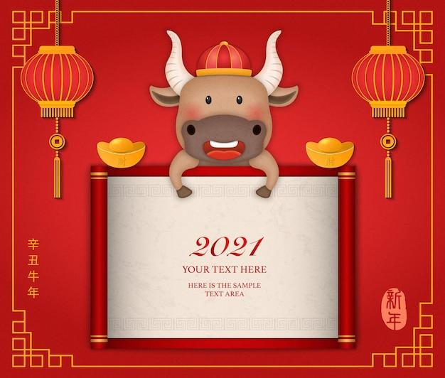 2021 chinesisches neujahr des niedlichen cartoonochsen