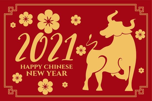 2021 chinesisches neujahr des ochsen auf rotem vektor