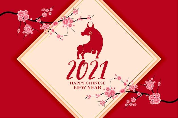 2021 chinesisches neujahr des ochsen mit sakura-blumenvektor