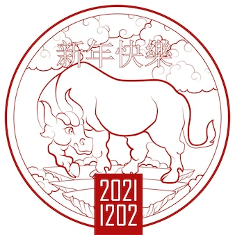 2021 chinesisches neujahr mit weißem stier