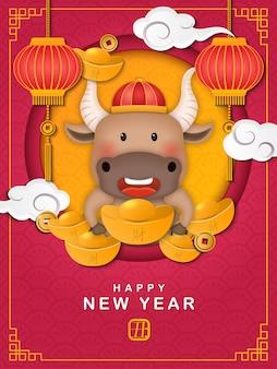 2021 chinesisches neujahr von niedlichen cartoon-ochsen und goldener barren-spiral-kurvenwolkenlaterne. chinesische übersetzung: neues jahr des ochsen.