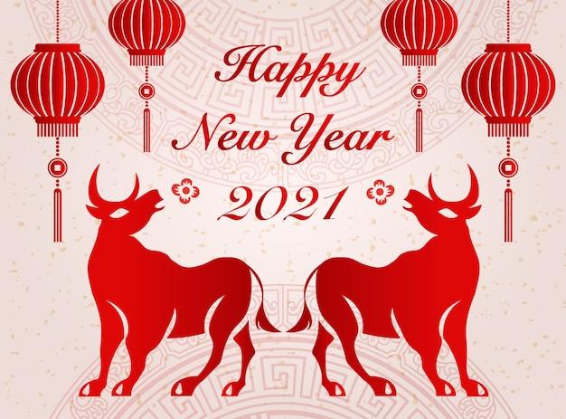 2021 frohes chinesisches neujahr mit elegantem ochsen und laterne im retro-stil.