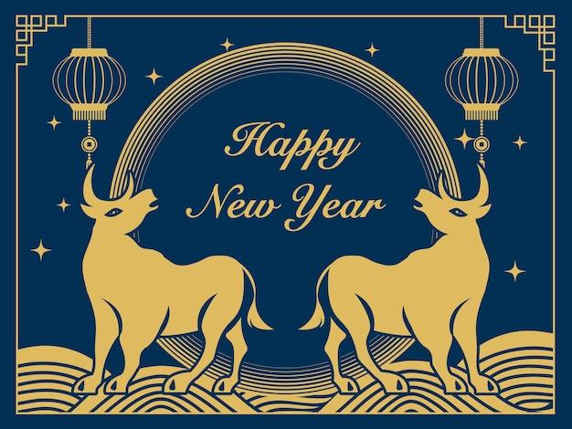 2021 frohes chinesisches neujahr mit ochsenkurvenwellen- und laternendekoration.