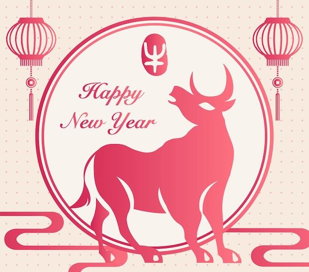 2021 frohes chinesisches neujahr mit ochsenlaternendekoration