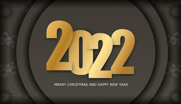 2022 broschüre frohe weihnachten braunes luxuslichtmuster