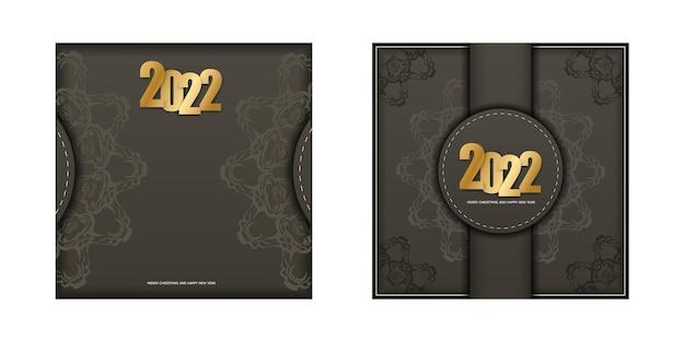 2022 broschüre frohes neues jahr braun mit luxuriösem lichtmuster