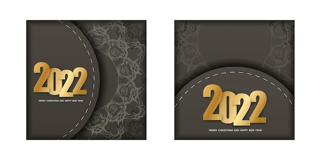 2022 broschüre frohes neues jahr braune farbe mit luxuriösem lichtornament