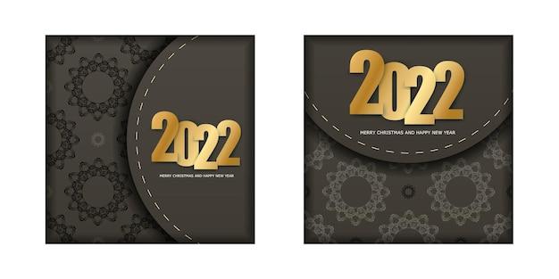 2022 broschüre frohes neues jahr braune farbe mit vintage-lichtmuster