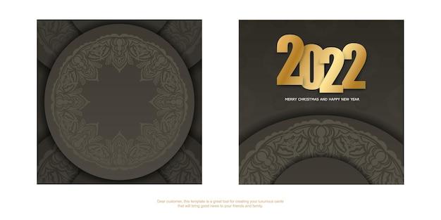 2022 broschüre frohes neues jahr braune farbe mit winterlichtverzierung
