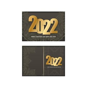 2022 festliche grußkarte frohes neues jahr braune farbe luxus lichtmuster