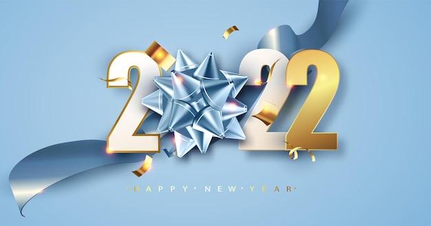 2022 frohes neues jahr. blauer festlicher hintergrund mit geschenkbogen und funkeln. frohes neues jahr banner für grußkarten, kalender.
