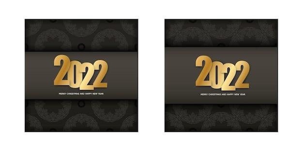 2022 frohes neues jahr brauner farbflyer mit abstraktem lichtverzierung