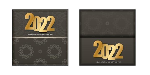 2022 frohes neues jahr broschüre braune farbe vintage licht ornament