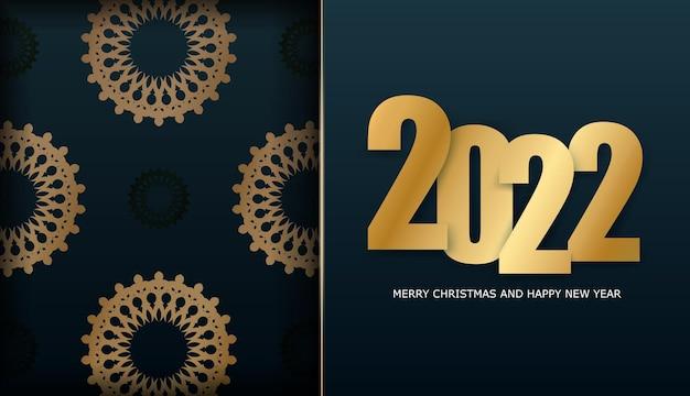 2022 frohes neues jahr broschüre vorlage dunkelblau mit luxus gold muster