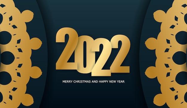 2022 frohes neues jahr broschüre vorlage dunkelblau mit luxus gold ornament