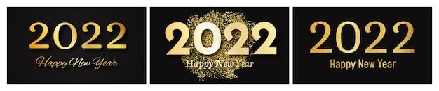 2022 frohes neues jahr goldener hintergrund. satz von drei abstrakten goldenen hintergründen mit einer aufschrift frohes neues jahr auf dunkelheit für weihnachtsfeiertagsgrußkarte, flyer oder poster. vektor-illustration