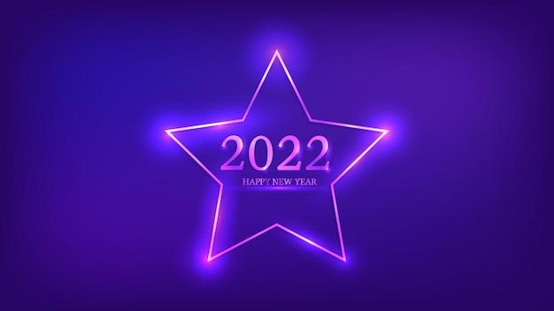 2022 frohes neues jahr neon-hintergrund. neonrahmen in sternform mit leuchtenden effekten für weihnachtsgrußkarten, flyer oder poster. vektor-illustration