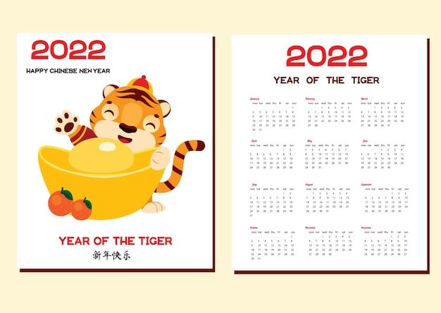 2022-jahres-kalenderraster mit tiger. chinesisches neujahrsdesign mit symbol des mondtierkreises, tiger halten goldenes boot yuanbao-barren und mandarinen Premium Vektoren