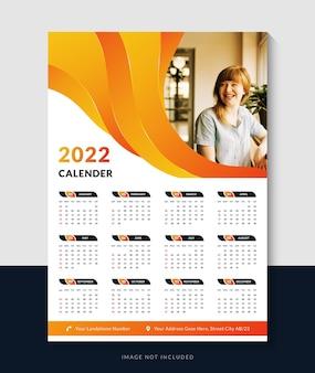 2022 neues farbenfrohes modernes wandkalenderdesign und frohes neues jahr kalendervorlage.
