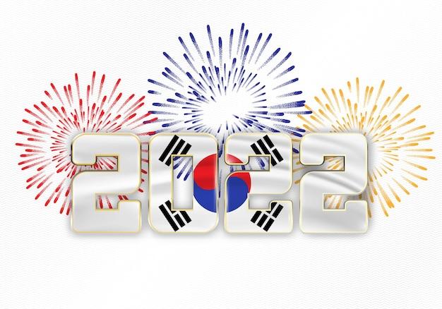 2022 neujahr hintergrund mit nationalflagge von südkorea und feuerwerk