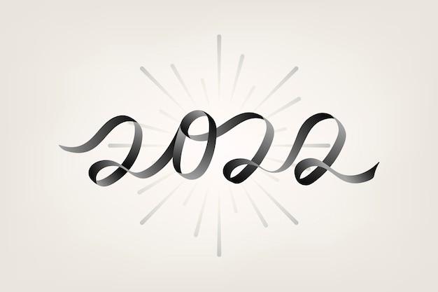 2022 schwarzer neujahrstext, ästhetische typografie auf beigem hintergrundvektor