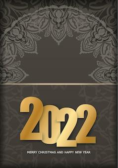 2022 weihnachtskarte frohe weihnachten braune farbe abstraktes lichtmuster