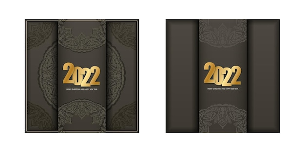 2022 weihnachtskarte frohe weihnachten braune farbe luxus lichtmuster