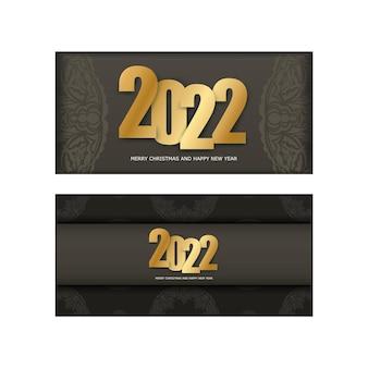 2022 weihnachtskarte frohe weihnachten braune farbe vintage lichtmuster