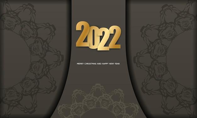 2022 weihnachtskarte frohe weihnachten und ein glückliches neues jahr braune farbe mit winterlicht ornament