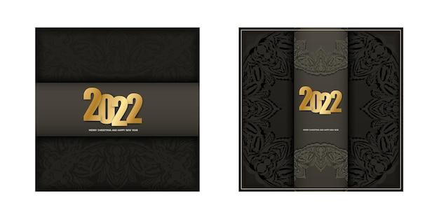 2022 weihnachtskarte frohe weihnachten und ein glückliches neues jahr braune farbe vintage lichtmuster