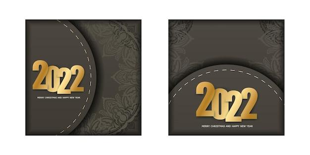 2022 weihnachtskarte frohe weihnachten und ein glückliches neues jahr in brauner farbe mit luxuriöser lichtverzierung