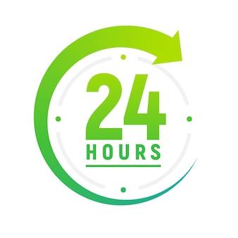24 stunden am tag-symbol. grünes uhrsymbol um die arbeit, servicezeitunterstützung