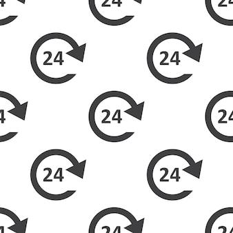 24-stunden-service, nahtloses vektormuster, bearbeitbar kann für webseitenhintergründe verwendet werden, musterfüllungen