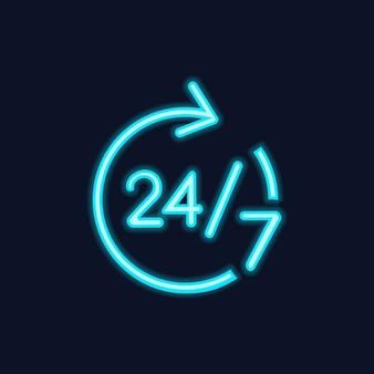 24-stunden-service-zeichen-symbol