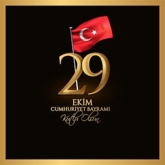 29. oktober nationaler republik tag der türkei Premium Vektoren