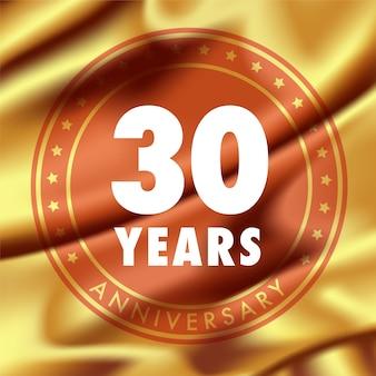 30 jahre jubiläum template design mit goldener seide