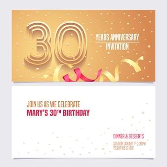 30 jahre jubiläumseinladung, 30. geburtstagskarte, partyeinladung