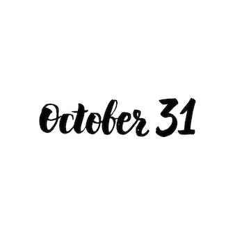 31. oktober schriftzug. vektor-illustration der handgeschriebenen kalligraphie.