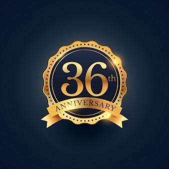 36. jahrestag feier abzeichen etikett in der goldenen farbe