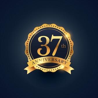37. jahrestag feier abzeichen etikett in der goldenen farbe