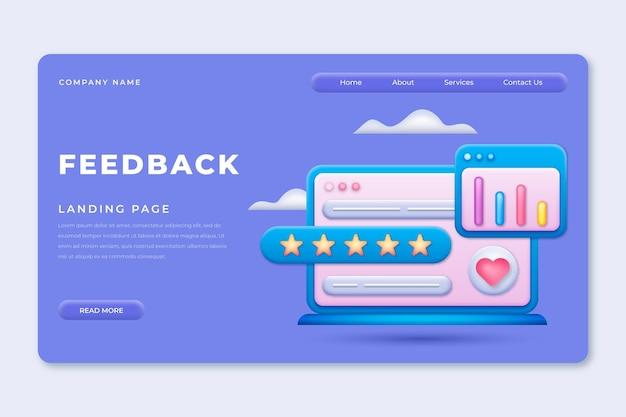 3d-feedback-landingpage-vorlage