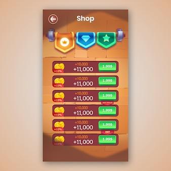 3d game shop