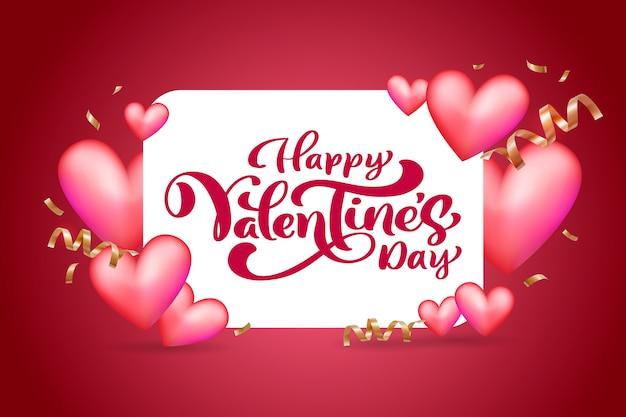 3d herzen und streamer valentinstag hintergrund