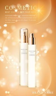 3d-kosmetikflaschenbehälter mit glänzender golden schimmernder hintergrundschablone